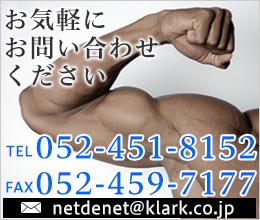 052-451-8152